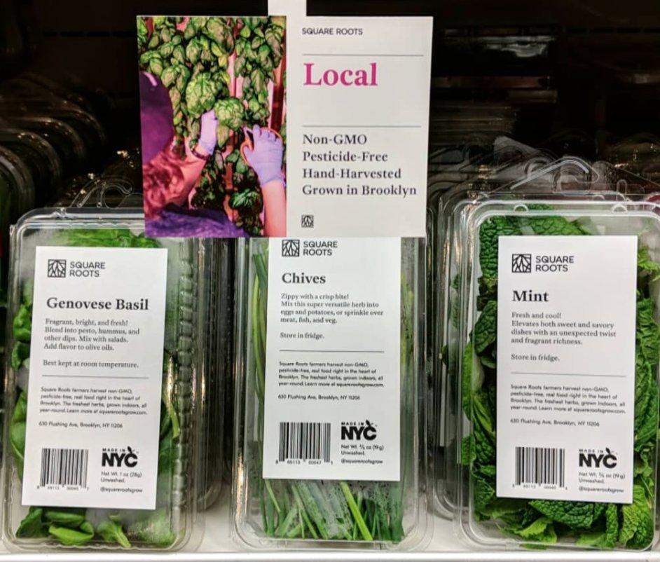 محصولات گیاهی شرکت