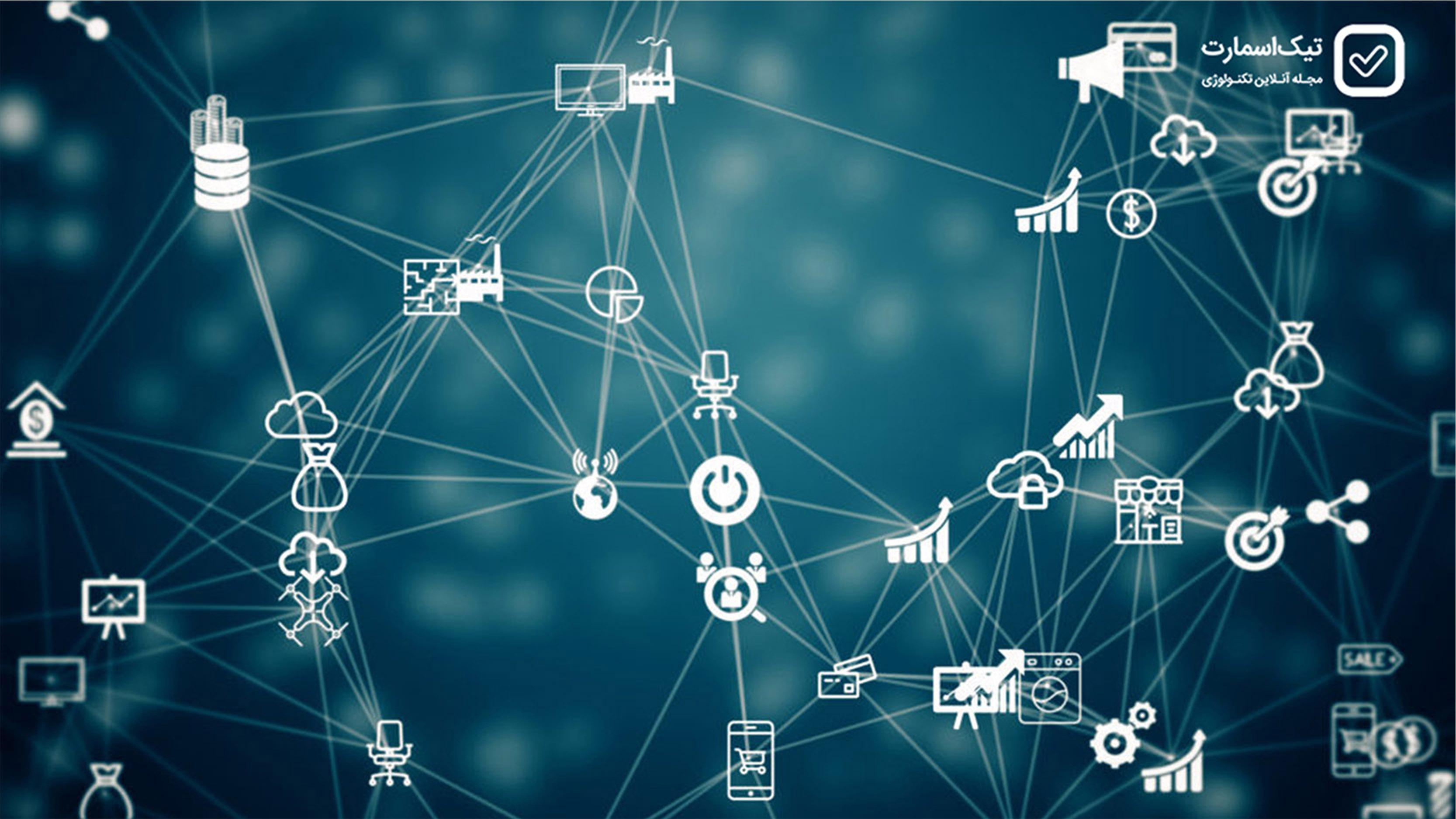 اینترنت اشیاء (IoT)؛ زندگی بر بستر اینترنت