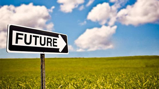 شاید آینده!