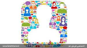 راه اندازی یک کسب و کار اجتماعی