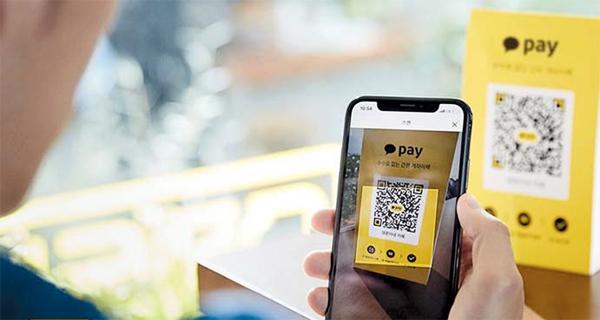 پرداخت از طریق تلفن همراه در کره جنوبی
