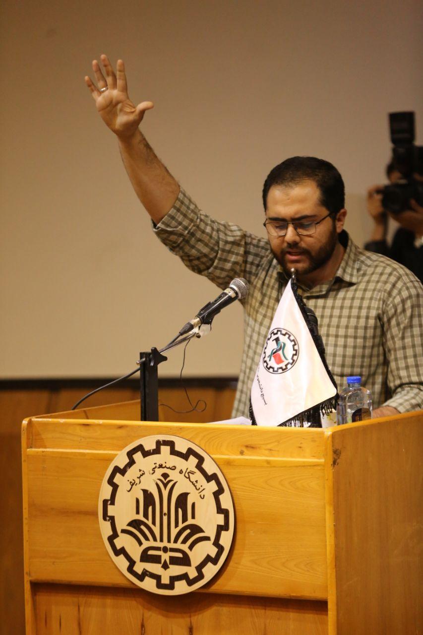 متن سخنرانی مسئول بسیج دانشجویی دانشگاه شریف در مقابل سخنگو دولت