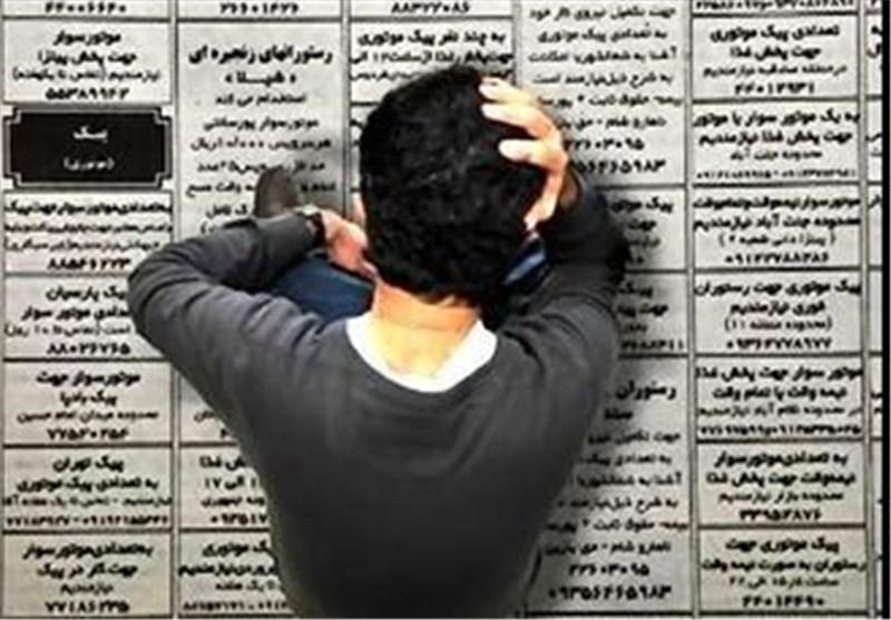 چوب حراج به عمر دانشجو و سرمایهی کشور