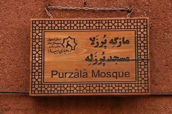 مازگِه پُرزَلا، اِسپی مَزگَت، دِزگامَزگَت و واژه Mosque