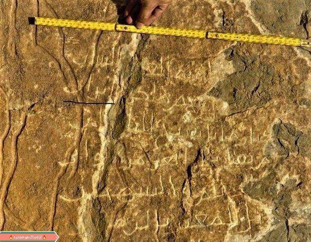 نو یافتهای ارزنده از سمیرم، سنگ نبشته ای اشاره به نام ایران
