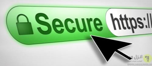 نحوه عملکرد SSL