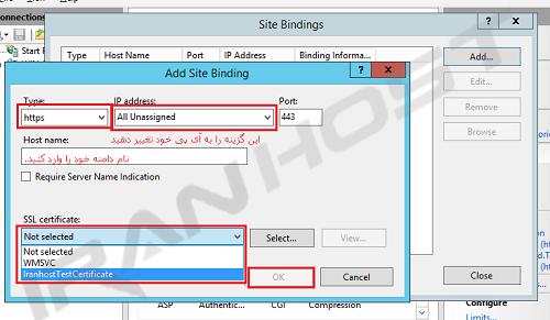 add site binding