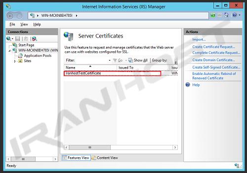 ایجاد گواهی نامه SSL بصورت دستی