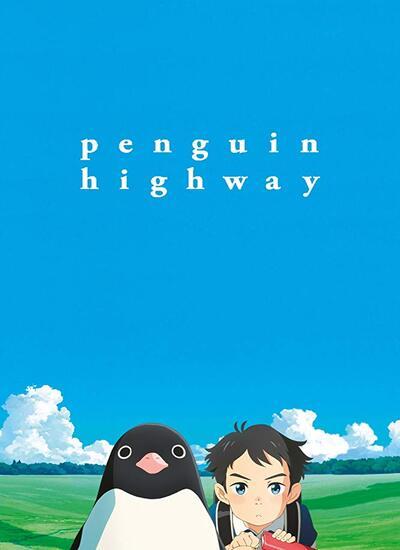 انیمه بزرگراه پنگوئن  Penguin Highway 2018 (محصول ژاپن)