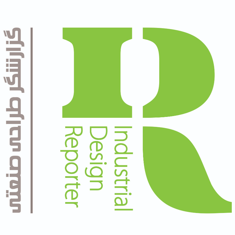 گزارشگر طراحی صنعتی
