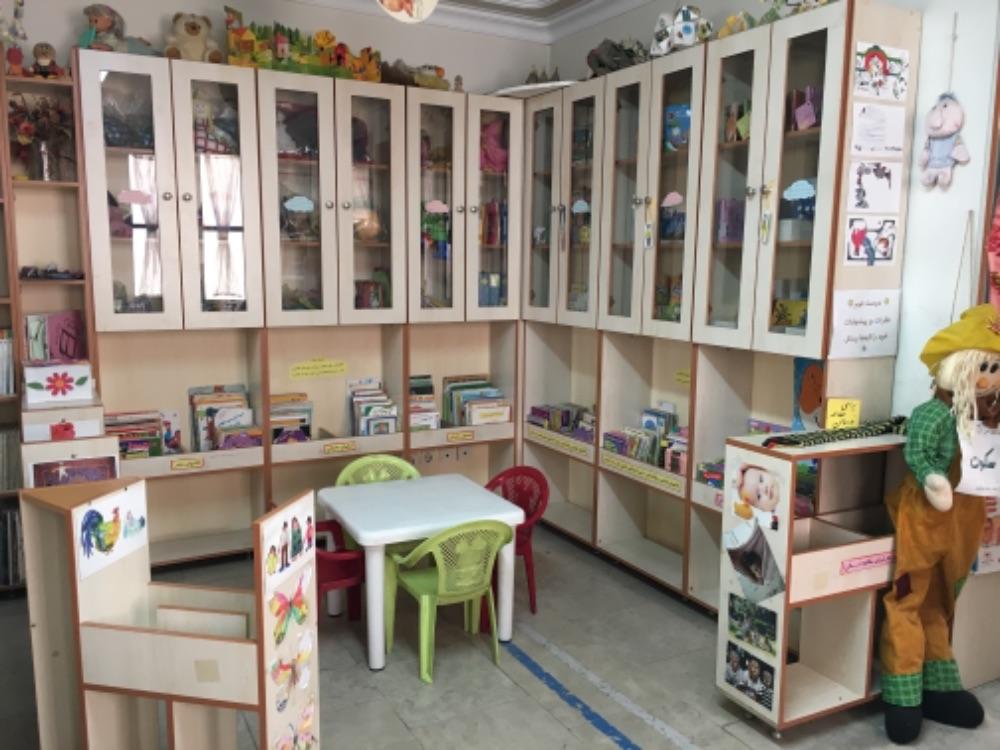 خانه کتابدار کودک و نوجوان
