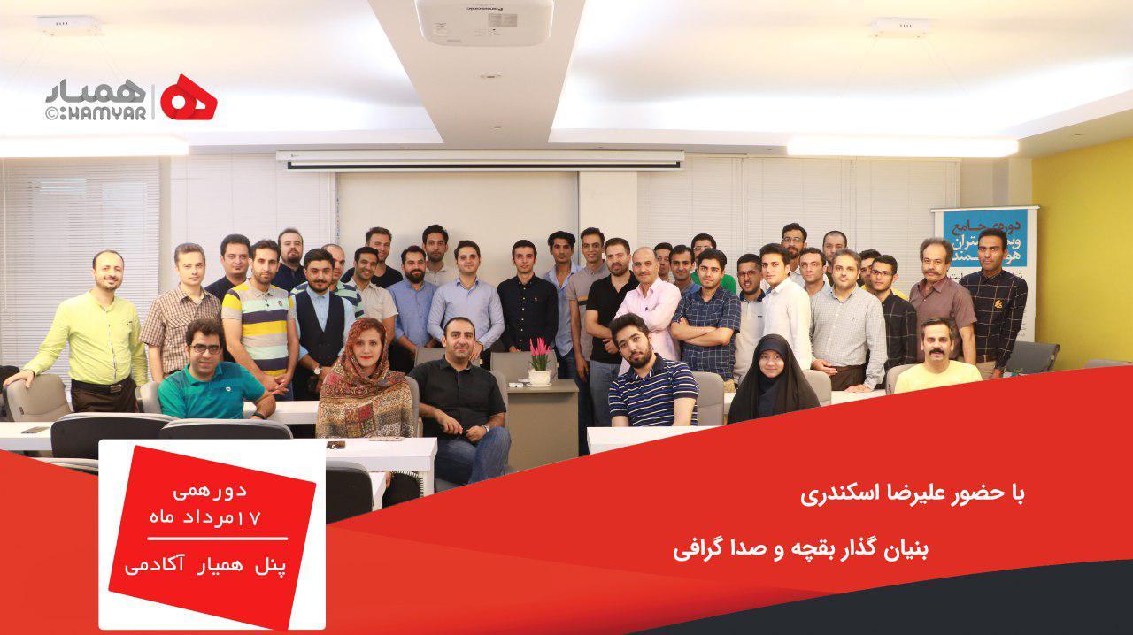 گپ خودمونی با علی حاجی محمدی درباره کسبوکار