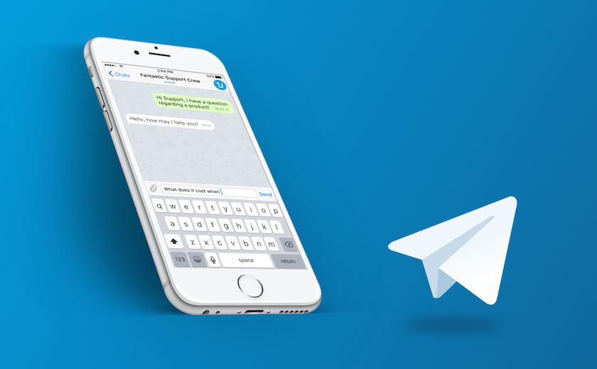 ساخت ربات تلگرام حرفه ای به کمک سون بات