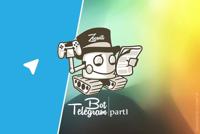 معرفی سرویس های ساخت ربات تلگرام