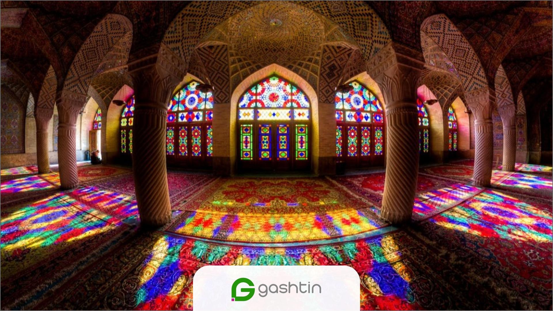 سفرنامهی کوتاه سفر به شیراز