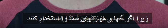 روی هم افتادن ترجمه زیرنویس ها