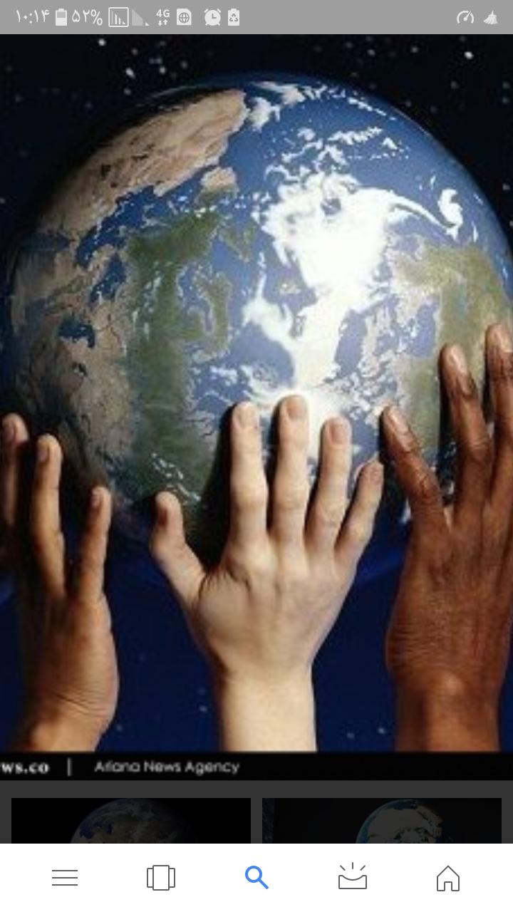 زمین انسان ها
