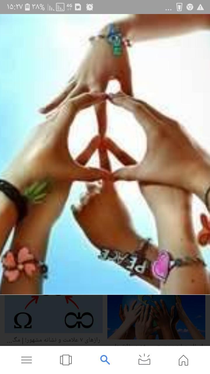 نماد صلح جهانی