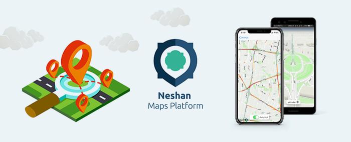 آموزش ساخت اپلیکیشن جستجو بر روی نقشه نشان - iOS