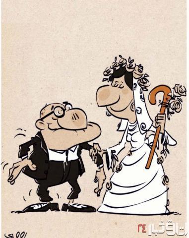 قراردادهایی به نام ازدواج!