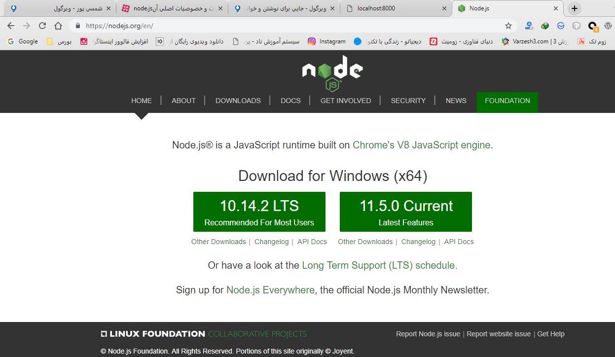 What is Node.js  نود جی اس چیست؟