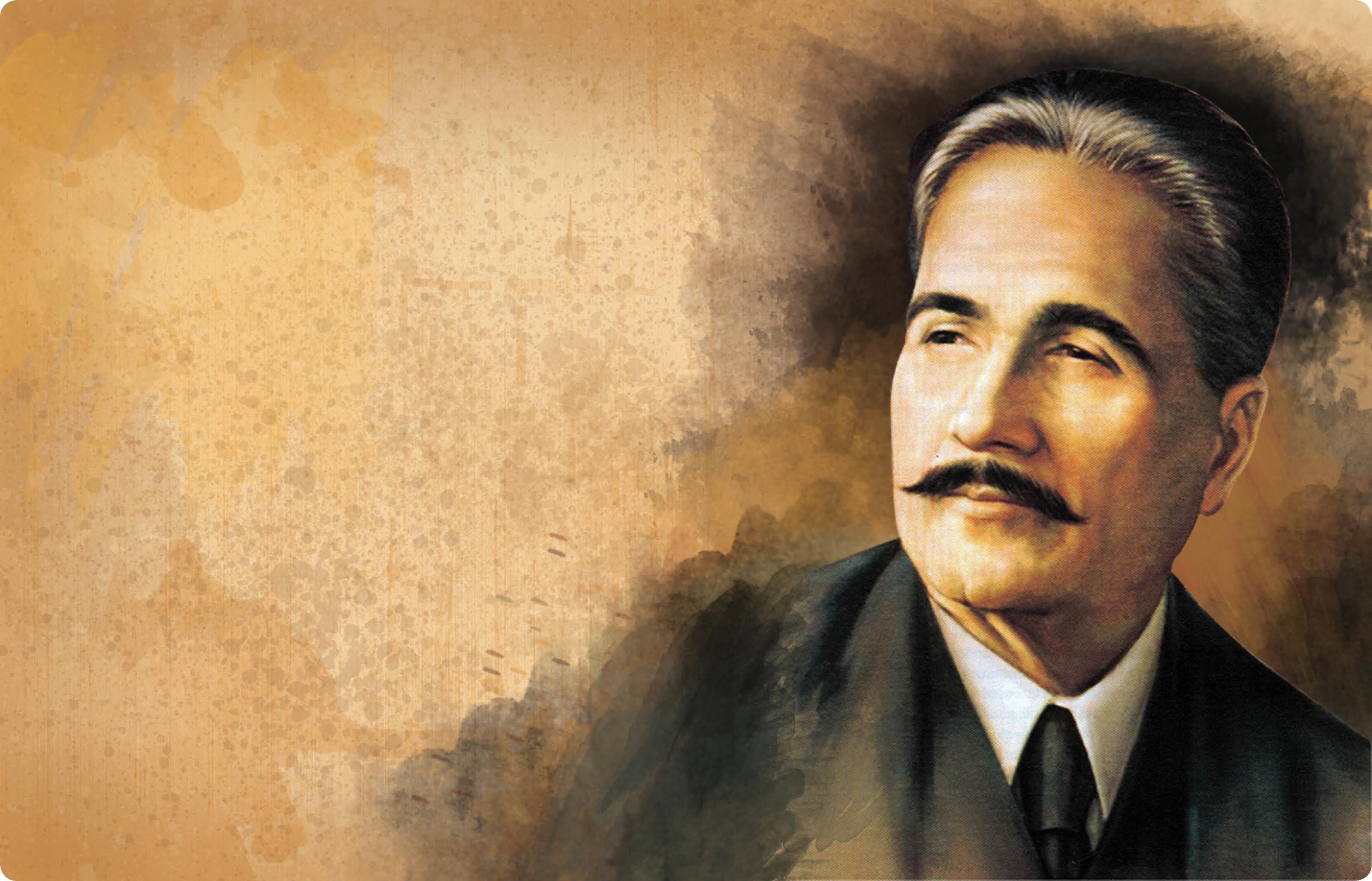 ستاره ی اقبال شعر پارسی