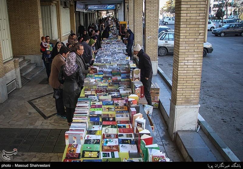 گشت و گذار در بازار کتاب