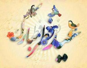 عید فطر با طعم امروز و فردا؟ (یکم طنز)