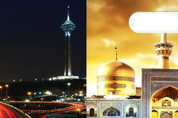 خاطره ی دانشجویی: مقایسه ی تهران و مشهد