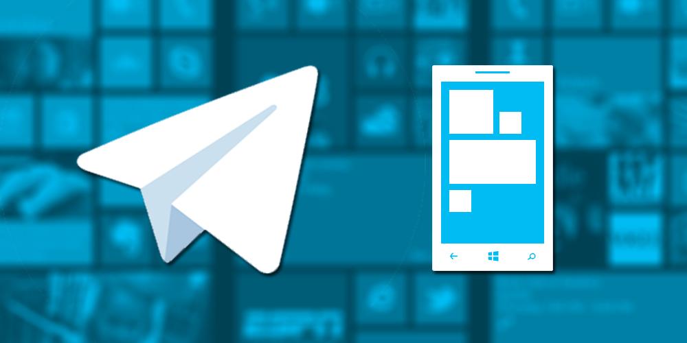 تلگرامیسم و معضل دانش ناقص (قسمت اول)