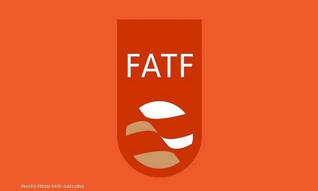 از اقتصاد: FATF به زبان ساده