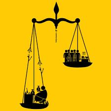 سنگِ عدالت