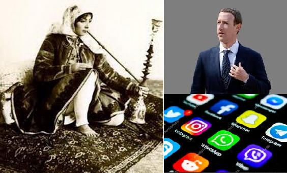 شبکه های اجتماعی و صنعت تنباکو
