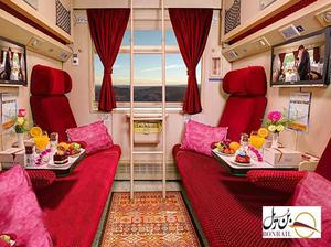 تجربه سفر من با قطار غزال