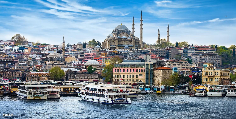 سفر به استانبول در ایام نوروز
