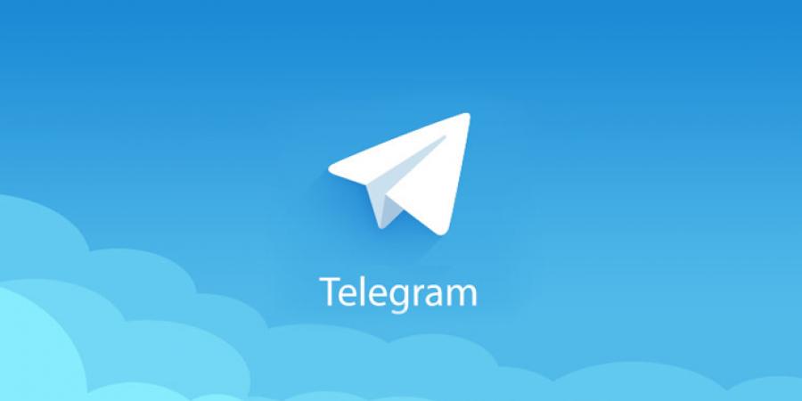 یه سوال ! تلگرام هنوز بهترینه ؟