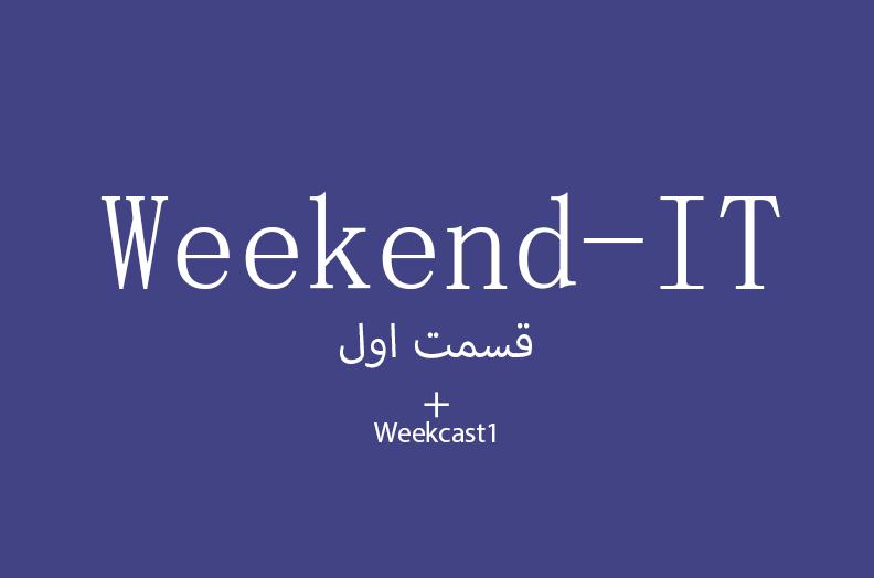 Weekend-IT 1