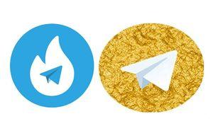 تلگرام طلایی - هاتگرام
