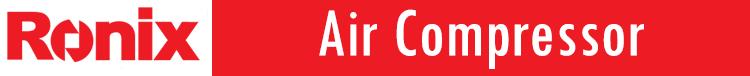 Ronix Air Compressor کمپرسور باد رونیکس