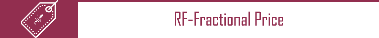 RF-Fractional Price هزینه آر اف فرکشنال