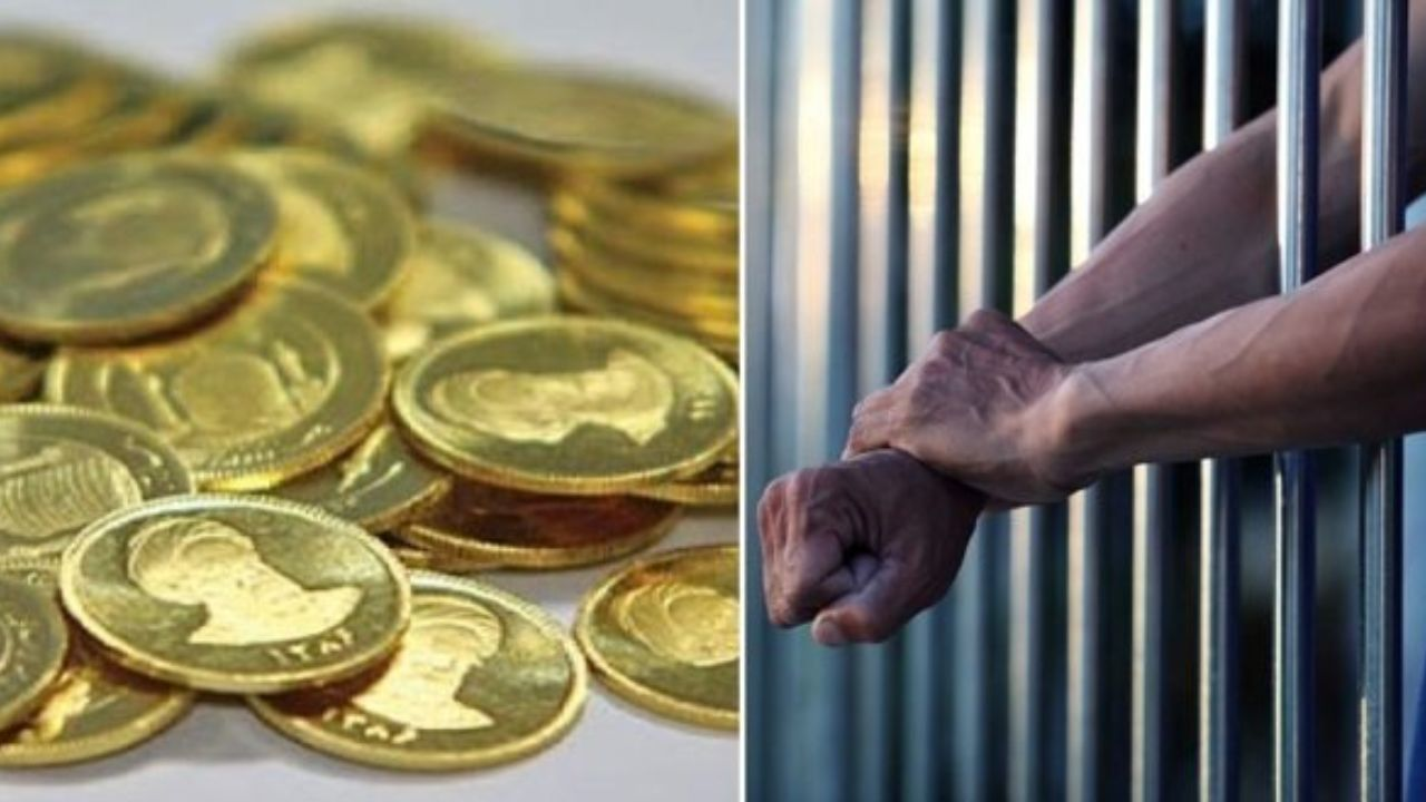 110 سکه مهریه ، علت قانونی آن