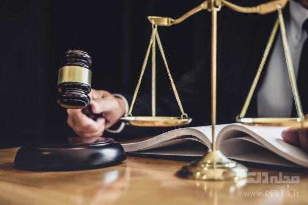داشتن محافظ شخصی از نظر قانون مجاز است؟