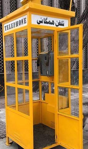 از باجه تلفن یا هر چیز قدیمی استفاده بهینه میتوان کرد