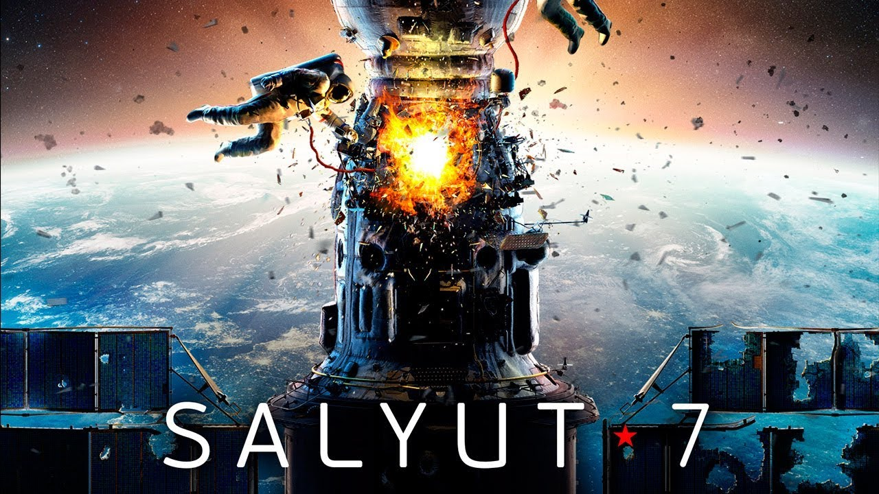 نگاهی تاریخی و علمی به فیلم سالیوت-۷