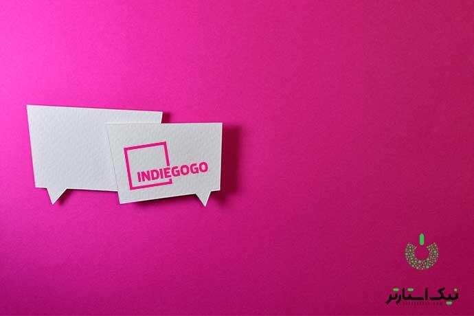 ایندیگوگو چگونه کار میکند؟