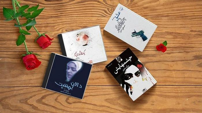 معرفی 10 رمان عاشقانه ایرانی