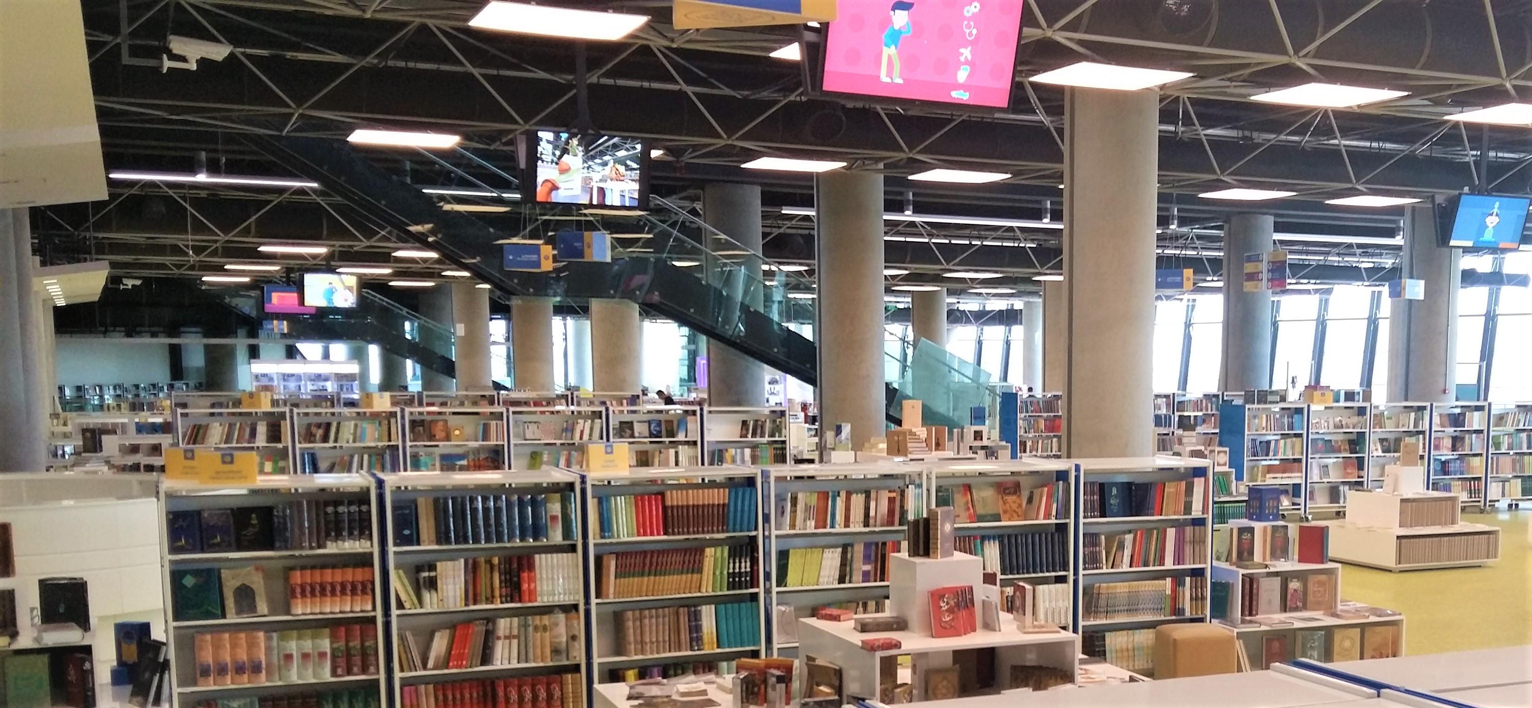باغ کتاب تهران در گذر زمان