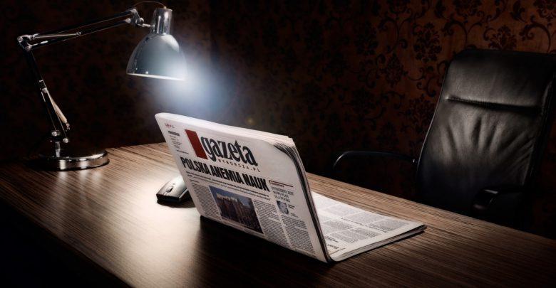مروری بر تحولات روزنامه نگاری و رسانه
