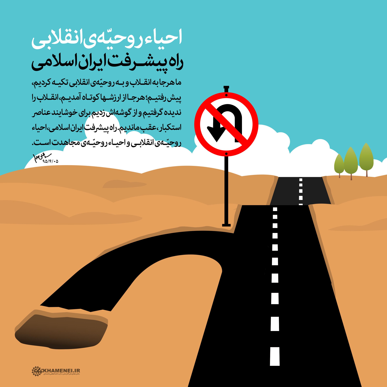 لباس پیشرفت با قواره ایرانی