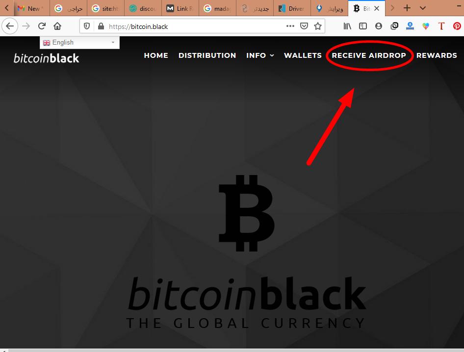 ورود به وب سایت ایردراپ بیت کوین بلک